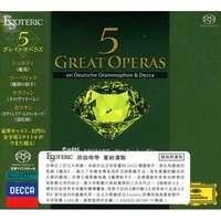 5 Great Operas on Deutsche Grammophon & Decca, 9 Super Audio CDs