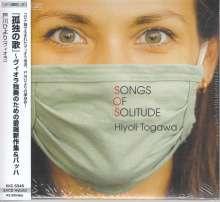 Hiyoli Togawa - Songs of Solitude, Super Audio CD