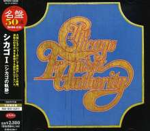 Chicago: Chicago Transit Authority (SHM-CD), CD
