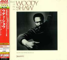 Woody Shaw (1944-1989): Master Of The Art, CD