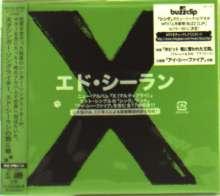 Ed Sheeran: X + Bonus, CD