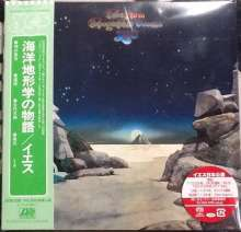 "Yes: Tales From Topographic Oceans (Remaster) (Papersleeve) (2SACD) (7"" Sized Package), 2 SACDs"