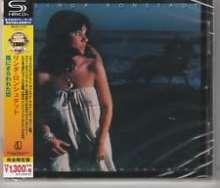 Linda Ronstadt: Hasten Down The Wind (SHM-CD), CD