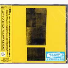 Shinedown: Attention Attention, CD