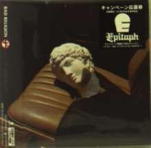 Bad Religion: Age Of Unreason (+Bonus) (Digisleeve), CD