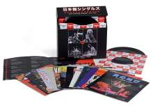 "Van Halen: The Japanese Singles 1978-1984, 13 Single 7""s"