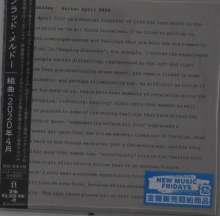 Brad Mehldau (geb. 1970): Suite: April 2020, CD