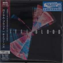 Royal Blood: Typhoons, CD