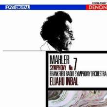 Gustav Mahler (1860-1911): Symphonie Nr.7 (Blu-spec CD), CD