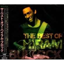 Hiram Bullock (geb. 1955): The Best Of Hiram Bullock, CD