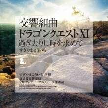 Tokyo Metropolitan Symphony Orchestra - Dragon Quest XI (180g), 3 LPs