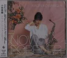 Kaori Kobayashi (geb. 1981): Now And Forever, CD