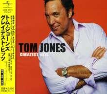Tom Jones: Greatest Hits, CD
