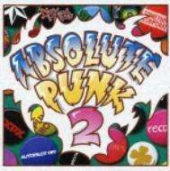 Absolute Punk Vol.2, CD