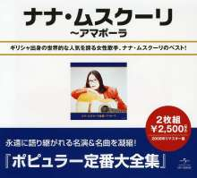 Nana Mouskouri: Best Of, 2 CDs