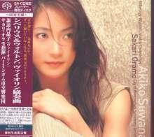 Akiko Suwanai spielt Violinkonzerte (SHM-SACD), SACD Non-Hybrid