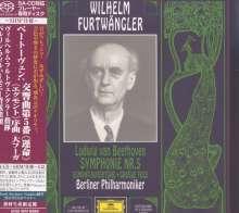 Ludwig van Beethoven (1770-1827): Symphonie Nr.5 (SHM-SACD), Super Audio CD Non-Hybrid