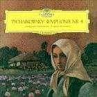 Peter Iljitsch Tschaikowsky (1840-1893): Symphonie Nr.4 (Platinum-SHM-CD), CD