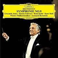 Ludwig van Beethoven (1770-1827): Symphonie Nr.9 (SHM-SACD), SACD Non-Hybrid