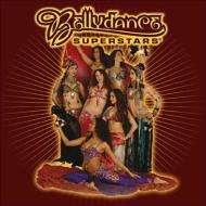 Bellydance Superstars +2(cd+dv, 2 CDs