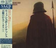 Wishbone Ash: Argus (+ Bonustracks) (Limited Edition) (SHM-SACD), Super Audio CD Non-Hybrid
