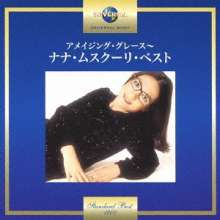 Nana Mouskouri: Best Of Nana Mouskouri, CD