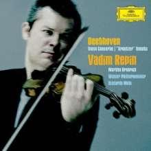 Ludwig van Beethoven (1770-1827): Violinkonzert op.61 (SHM-CD), 2 CDs