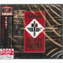Manowar: Sign Of The Hammer, CD