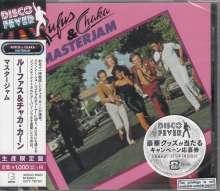 Rufus Featuring Chaka Khan: Masterjam, CD