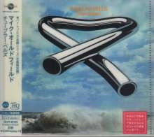 Mike Oldfield (geb. 1953): Tubular Bells (UHQ-CD/MQA-CD) (Reissue) (Limited-Edition), CD