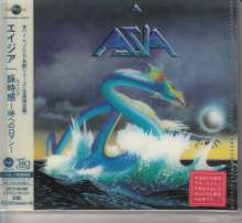 Asia: Asia (UHQ-CD/MQA-CD) (Reissue) (Limited-Edition), CD