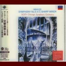 Gustav Mahler (1860-1911): Symphonie Nr.5 (Ultimate High Quality CD), CD
