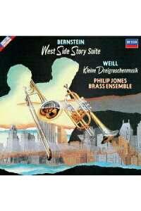 Philip Jones Brass Ensemble - West Side Story / Kleine Dreigroschenmusik (SHM-CD), CD