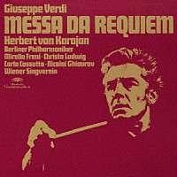 Giuseppe Verdi (1813-1901): Requiem (SHM-CD), 2 CDs