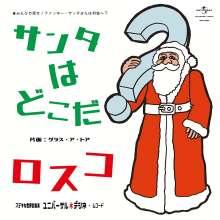 """Rosko: Ou Est Père Noel ? / Grace A Toi (Reissue) (Limited Edition), Single 7"""""""