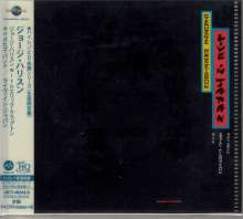 George Harrison (1943-2001): Live In Japan (2 UHQCD/MQA-CD), 2 CDs