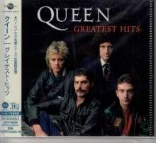 Queen: Greatest Hits (+ Bonus) (UHQCD/MQA-CD), CD