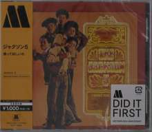 The Jacksons (aka Jackson 5): Diana Ross Presents The Jackson 5 (Motown 60th Anniversary), CD