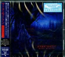 Mark Morton: Anesthetic, CD