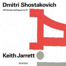 Dmitri Schostakowitsch (1906-1975): Präludien & Fugen op.87 Nr.1-24 (Ultimate High Quality CD), 2 CDs