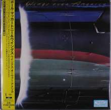 Paul McCartney (geb. 1942): Wings Over America (remastered) (180g) (Limited-Edition), 3 LPs