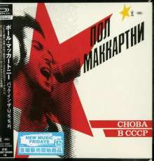Paul McCartney (geb. 1942): Choba B CCCP (SHM-CD) (Papersleeve), CD