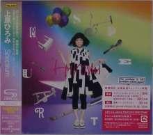 Hiromi (geb. 1979): Spectrum (SHM-CD), 2 CDs