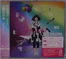 Hiromi (geb. 1979): Spectrum (SHM-SACD), SACD Non-Hybrid