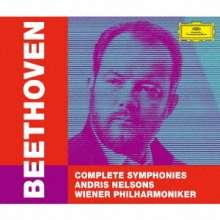 Ludwig van Beethoven (1770-1827): Symphonien Nr.1-9 (Ultimate High Quality CD), 5 CDs