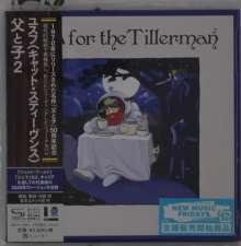 Yusuf (Yusuf Islam / Cat Stevens): Tea For The Tillerman 2 (SHM-CD), CD