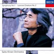 Ludwig van Beethoven (1770-1827): Symphonie Nr.1 (Ultimate High Quality CD), CD