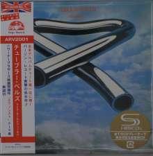 Mike Oldfield (geb. 1953): Tubular Bells (Deluxe Edition) (Papersleeve + Digisleeve), 2 CDs und 1 DVD-Audio