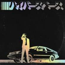 Beck: Hyperspace (Limited Japan Deluxe Edition), CD