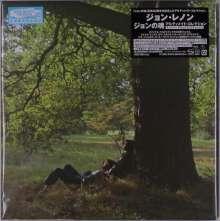 John Lennon (1940-1980): Plastic Ono Band (Limited Edition Box-Set) (6 SHM-CD + 2 Blu-ray Audio), 6 CDs und 2 Blu-ray Audio